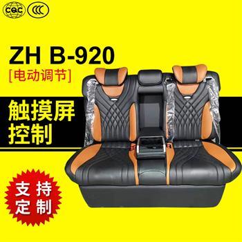 ZH B-920
